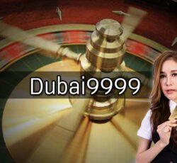 Dubai9999